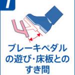 item07