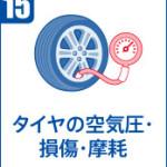 item15